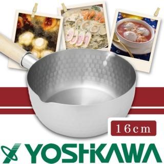 【YOSHIKAWA】日本本職槌目IH不鏽鋼雪平鍋-16cm