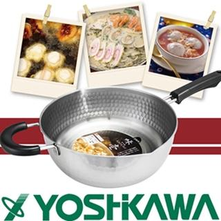 【YOSHIKAWA】日本味壹IH對應槌目不鏽鋼雪平鍋-24cm