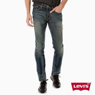 【Lee】706 低腰合身窄管牛仔褲/DU(低腰、窄管)