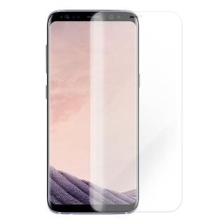 【Metal-Slim】Samsung GALAXY S8(滿版玻璃保護貼)