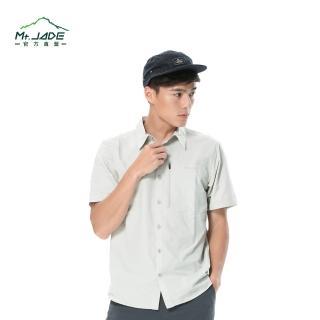 【Mt. JADE】AcDry男款Skyline吸溼快乾短袖襯衫(米灰)