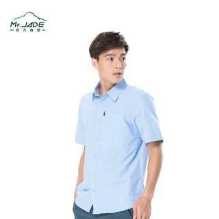 【Mt. JADE】AcDry男款Skyline吸溼快乾短袖襯衫(天空藍)