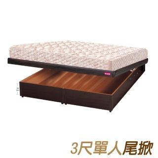 【AB】收納3尺單人安全裝置尾掀床(5色可選)