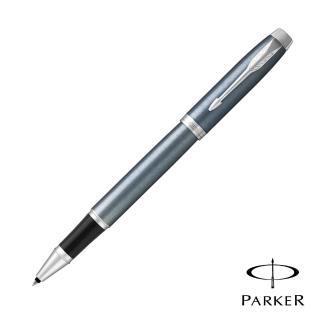 【PARKER 派克】NEW IM 藍灰白夾 鋼珠筆(原廠正貨)