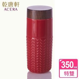 【乾唐軒活瓷】ONE O ONE隨身杯 / 飛向雲端 / 大 / 特雙 /中國紅