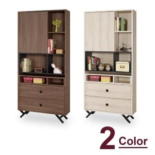 【時尚屋】約克2.7尺二抽書櫥 C7-870-3(兩色可選 免組裝 免運費 書櫥)