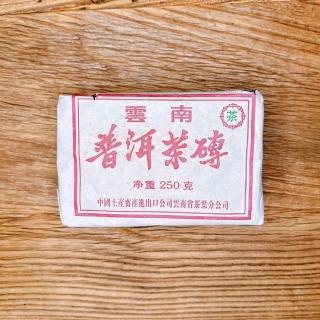 【茶韻普洱茶事業】九0年代珍藏老熟磚茶棗香 兩入超值組(附茶樣30g.收藏盒.茶針x1)