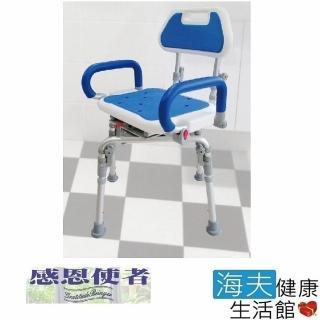 【感恩使者 海夫】360度四段旋轉洗澡椅 - 扶手可掀 台灣製
