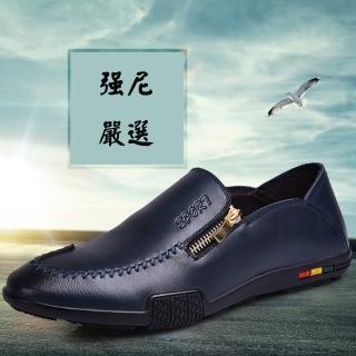 【強尼嚴選】英倫休閒懶人套腳鞋(兩色任選)