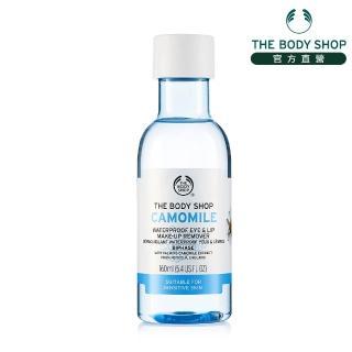 【The Body Shop】香蕉滋養洗髮精(250ML)