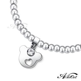 【AchiCat】圓珠鋼手鍊 珠寶白鋼 點滴情懷 甜心小熊 H6038