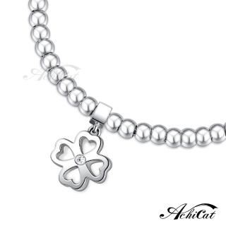 【AchiCat】圓珠鋼手鍊 珠寶白鋼 點滴情懷 小幸運草 H6040