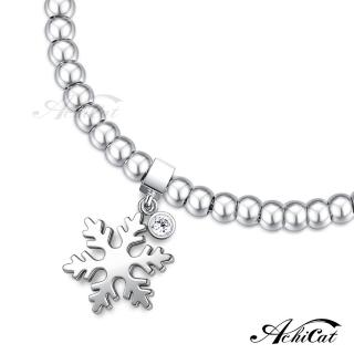 【AchiCat】圓珠鋼手鍊 珠寶白鋼 點滴情懷 晶亮雪花 H6041
