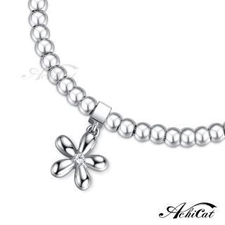 【AchiCat】圓珠鋼手鍊 珠寶白鋼 點滴情懷 可愛雛菊 H6042