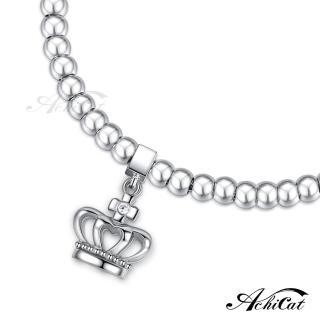 【AchiCat】圓珠鋼手鍊 珠寶白鋼 點滴情懷 女王之冠 H6050