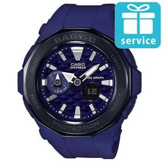 【G-SHOCK】強悍多功能雙重感應器運動錶-黑金(GG-1000GB-1ADR)