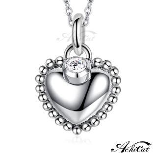 【AchiCat】鋼項鍊 珠寶白鋼 高雅愛心 C1534