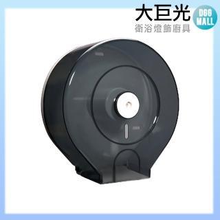 【大巨光】衛生紙架(K-1311)