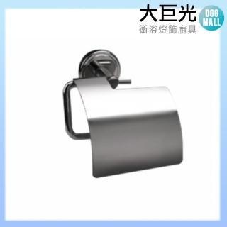 【大巨光】衛生紙架(K-8003)