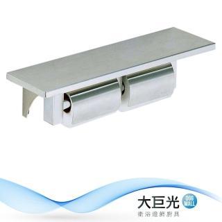 【大巨光】衛生紙架(K-9022)