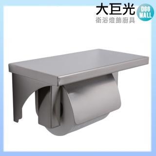 【大巨光】衛生紙架(K-9023)