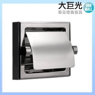【大巨光】衛生紙架(K-9028)