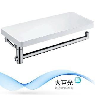 【大巨光】置物架+衛生紙架(093-2202)