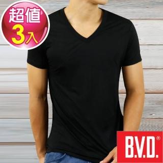 【BVD】沁涼舒適酷涼V領短袖(3件組)