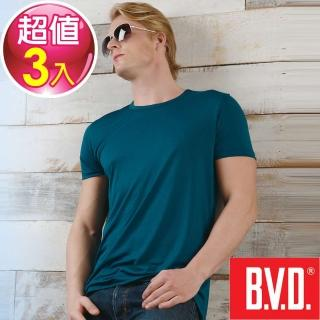 【BVD】沁涼舒適酷涼圓領短袖(3件組)