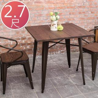 【Bernice】布魯克2.7尺工業風餐桌/休閒桌/洽談桌