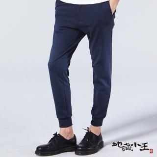 【BLUEWAY-地藏小王】變色龍牛津螺紋西裝褲