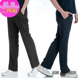 【遊遍天下】二件組 _男款抗UV吸濕排汗涼夏長褲組(M-3L)