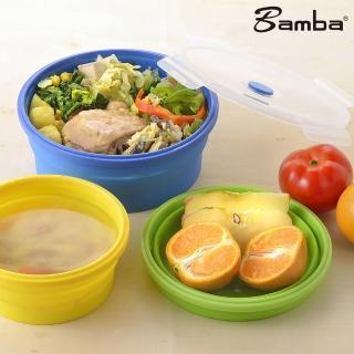 【Bamba】神摺疊矽膠保鮮盒 圓形 三件組(矽膠 摺疊 保鮮餐盒)