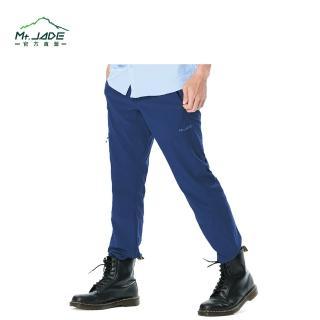 【Mt. JADE】男款羽量感Palisade防蚊快乾彈性長褲(暗夜藍)