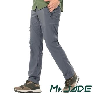 【Mt. JADE】男款羽量感Palisade防蚊快乾彈性長褲(深灰)