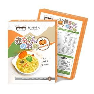 【親子御膳坊】寶寶成長粥150g(150gX2)