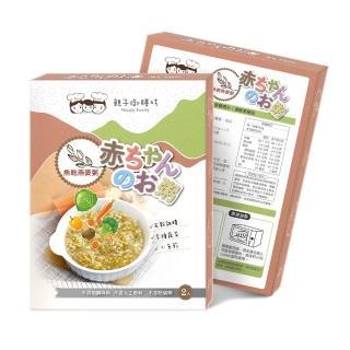 【親子御膳坊】寶寶均衡粥150g(150gX2)