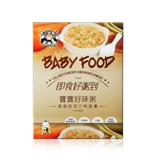 【親子御膳坊】寶寶好味粥150g(150gX2)