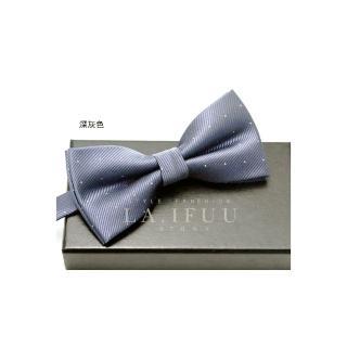 【拉福】兒童領結糾糾點點小紳士專用領結(深灰銀絲點點)