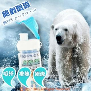 【ECO COOLING】ECO COOLING絕對激涼-運動水壺型專用涼感巾(藍色)