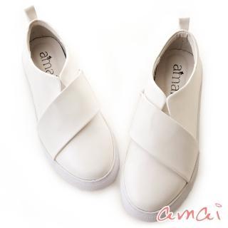 【amai】韓式個性素面寬帶休閒鞋(灰紫)