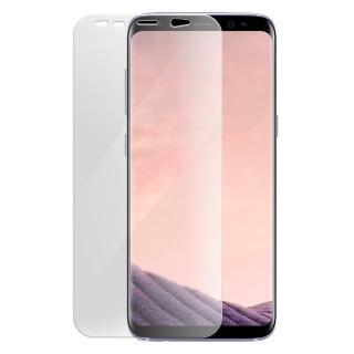 【Metal-Slim】Samsung GALAXY S8+(滿版防爆螢幕保護貼)