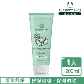 【The Body Shop】蘆薈舒緩修護晚霜(50ML)