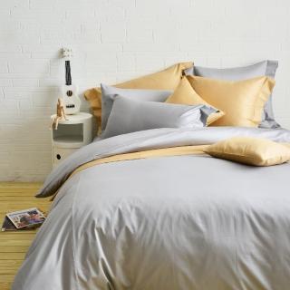 【Cozy inn】極致純色-300織精梳棉被套-加大(多款顏色任選)