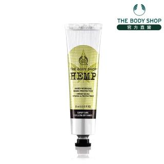 【The Body Shop】大麻籽密集修護護手霜(30ML)