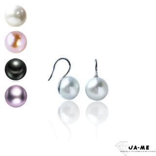 【JA-ME】925純銀完美皮光天然珍珠簡約耳環(9-10mm)