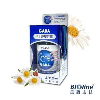 【BIOline星譜生技】草本GABA舒壓好眠(50顆/瓶)