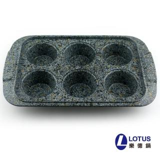 【LOTUS樂德】長方型六杯馬芬烤盤 31.5*19*5*3.4cm