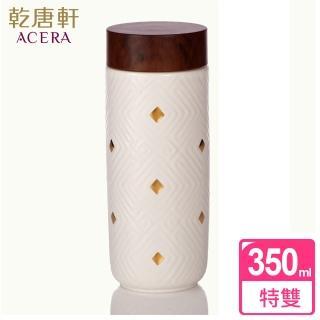 【乾唐軒活瓷】奇蹟隨身杯 / 大 / 特雙 / 白金 / 木紋蓋