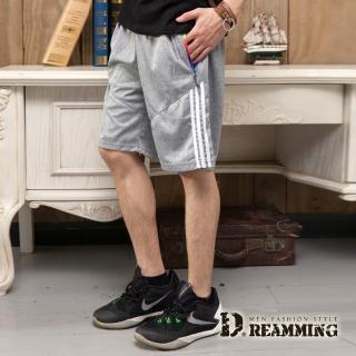 【Dreamming】炫彩霓虹抽繩休閒運動短褲(共二色)
